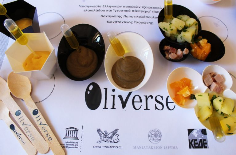 Γευσιγνωσία Ελληνικών Ποικιλιών εξαιρετικών παρθένων ελαιολάδων και γευστικά παντρέματα με παραδοσιακές συνταγές της Μεσσηνίας