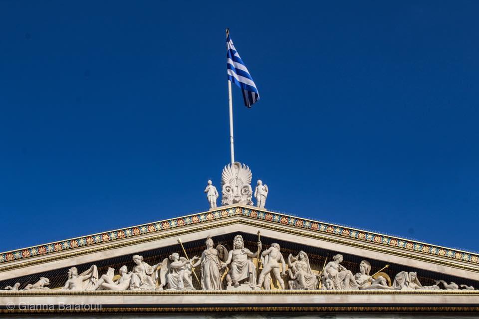 Νεοκλασική Τριλογία των Αθηνών: Βιβλιοθήκη, Ακαδημία, Πανεπιστήμιο [φωτογραφίες]