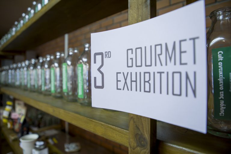 Στην 3η Gourmet Exhibition ο παραγωγός είχε τον πρώτο ρόλο και λόγο.